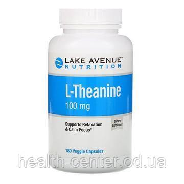 L-Теанин 100 мг 180 капс антидепрессант релаксант от эпилепсии Lake Avenue Nutrition USA