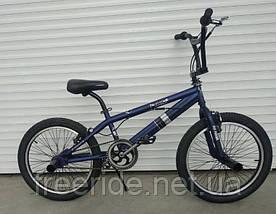 BMX Велосипед Crosser Cobra 20, фото 2
