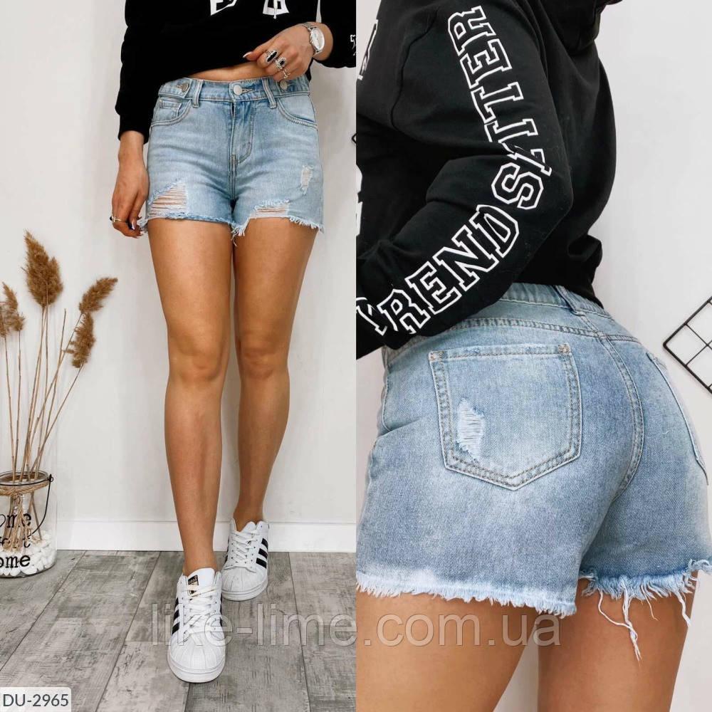 Джинсовые шорты ,женские стильные шорты