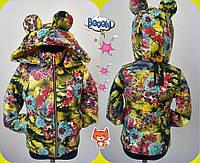 """Детская теплая куртка на синтепоне """"Микки 2"""" для девочки с ярким цветочным принтом / желтая"""