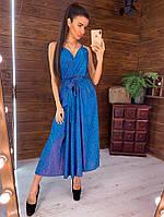 Синее блестящее платье длинное на бретельках из люрекса