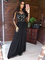 Платье макси женское с юбкой из сетки с вышивкой