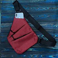 Мужская сумка через плечо красная   кобура-мессенджер