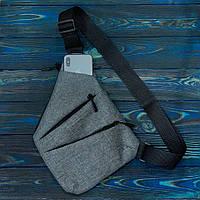 Мужская сумка через плечо серая   кобура-мессенджер