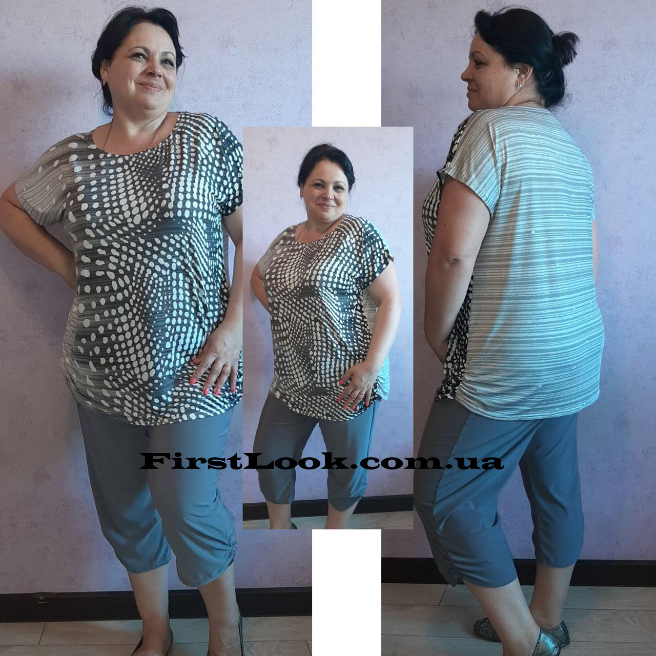 Женский летний костюм ,большие размеры (с 50 по 64 размер)
