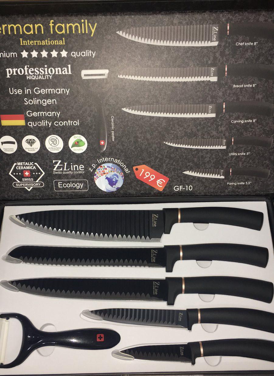 Набор профессиональных кухонных ножей German Family Z-Line GF-10 (6 предметов)