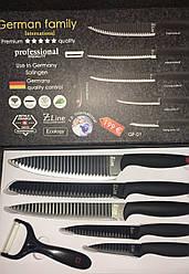 Набор профессиональных кухонных ножей German Family Z-Line GF-1 (6 предметов)
