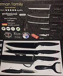 Набор профессиональных кухонных ножей German Family Z-Line GF-2 (6 предметов)
