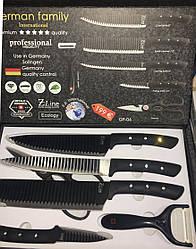 Набор профессиональных кухонных ножей German Family Z-Line GF-6 (6 предметов)