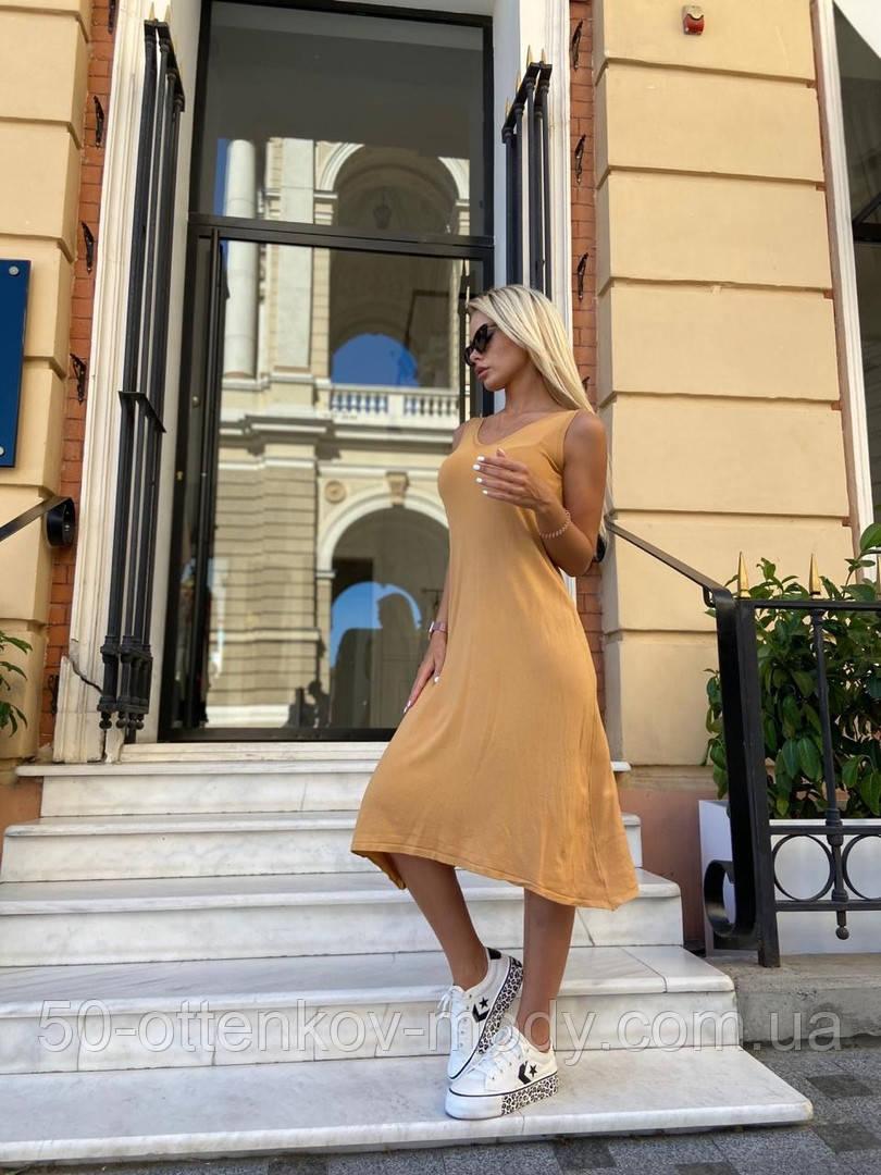 Женское повседневное платье миди