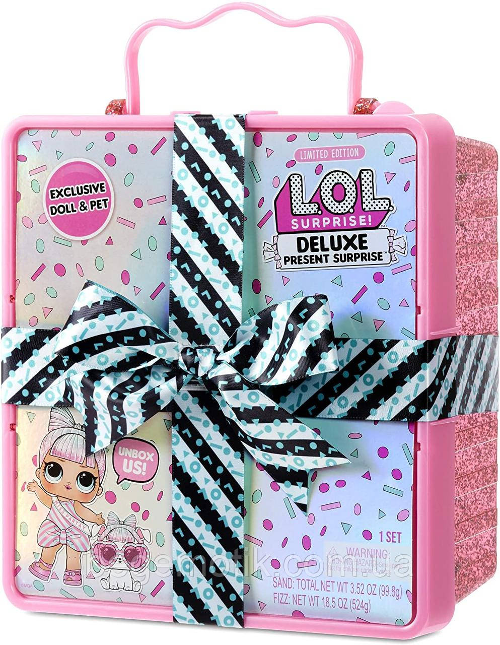 L.O.L. Surprise! Deluxe Подарочный набор Делюкс кукла и питомец Present Surprise with Miss Partay Doll and Pet