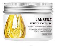 Омолаживающие патчи с ретинолом и пептидом LANBENA Retinol Eye Mask Ati-wrinkle
