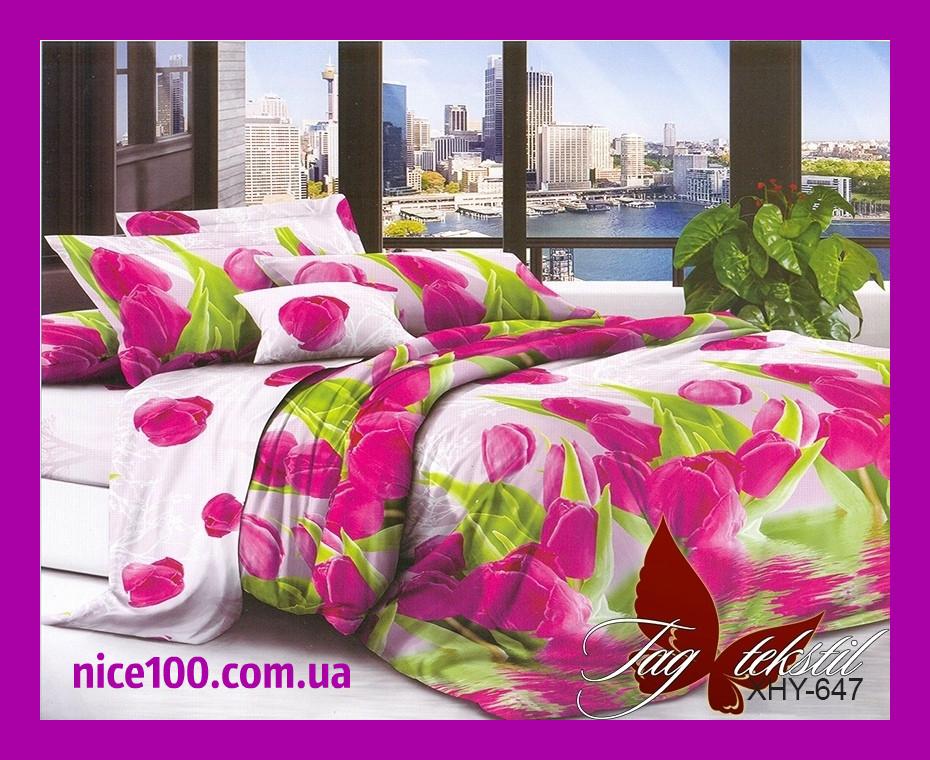 Полуторный комплект постельного белья 3D Полуторний комплект постільної білизни 1.5-спальный  XHY647