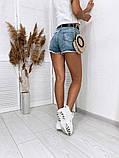 Женские джинсовые шорты с потертостями, фото 2