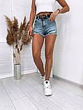 Женские джинсовые шорты с потертостями, фото 3