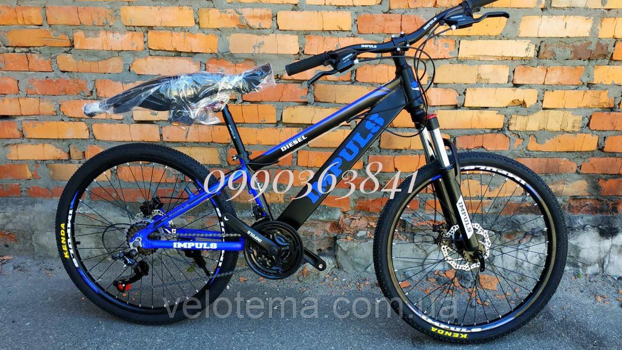 Велосипед Impuls Diesel 24