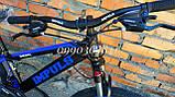 Велосипед Impuls Diesel 24, фото 5