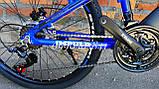 Велосипед Impuls Diesel 24, фото 4