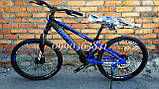 Велосипед Impuls Diesel 24, фото 2