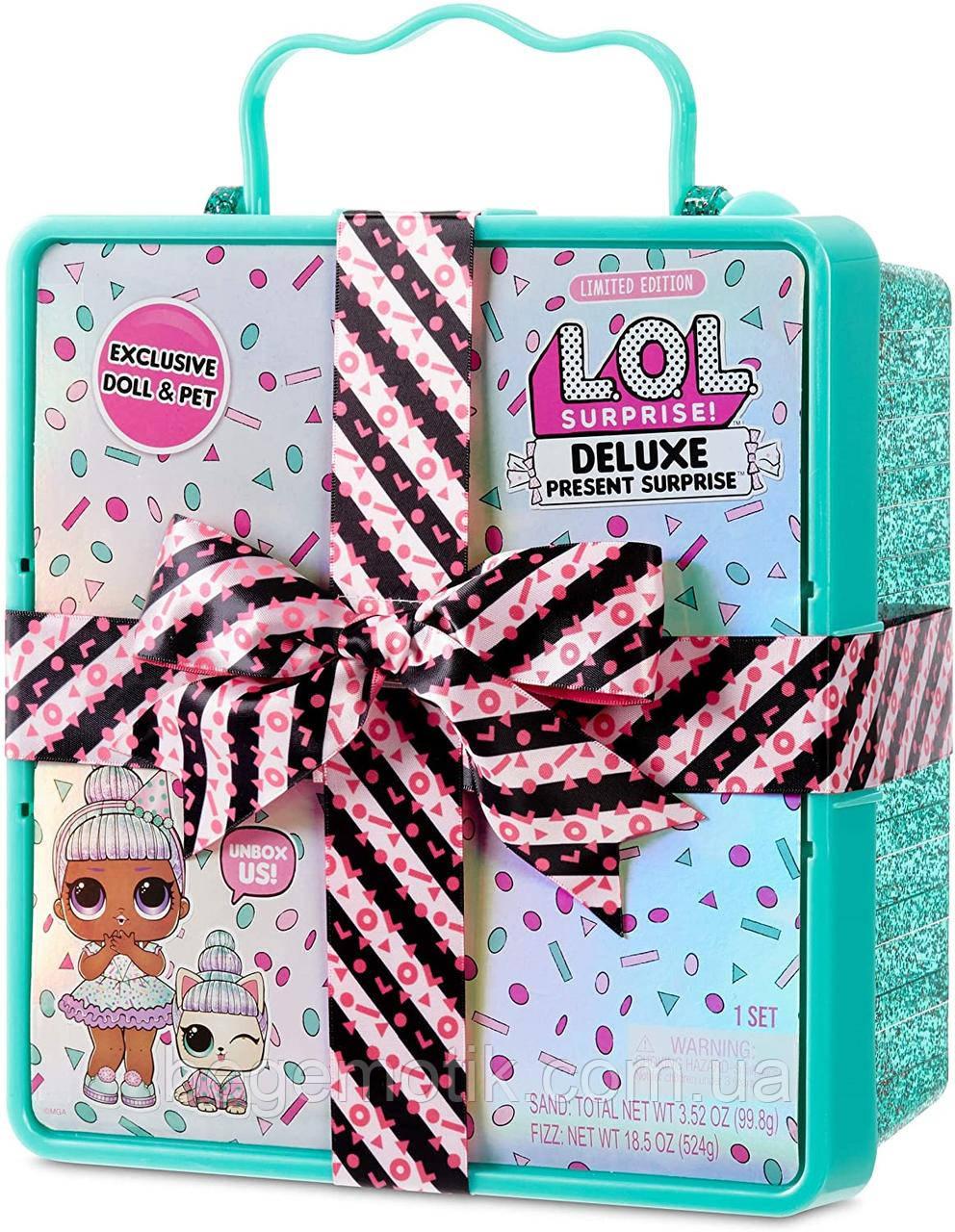 LOL Surprise Deluxe Подарочный набор Спринклс кукла и питомец Present Surprise with Sprinkles Doll and Pet