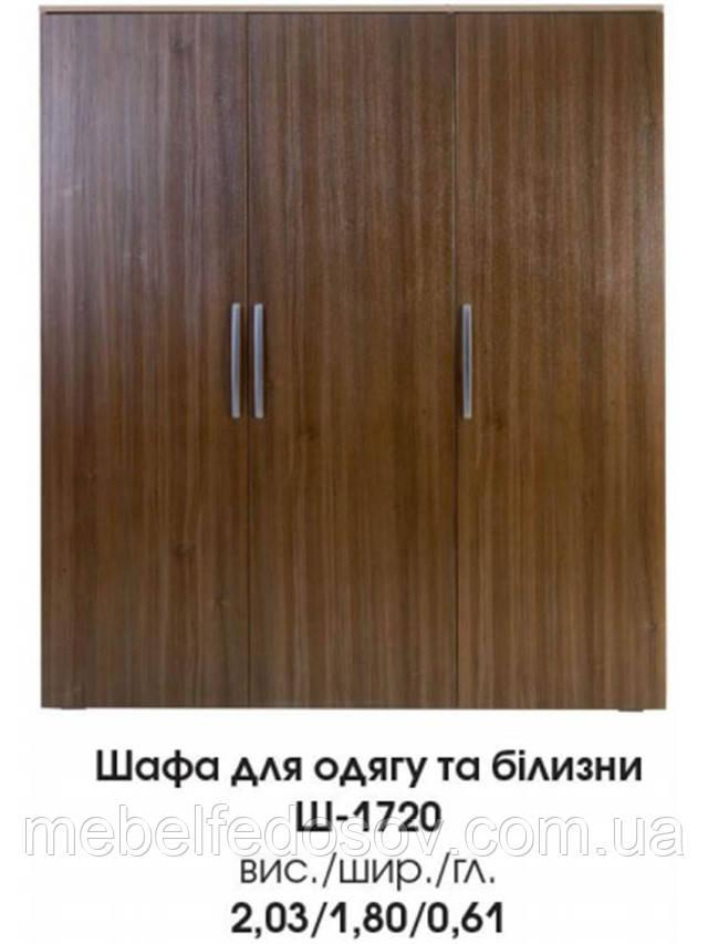 шкаф для одежды манхеттен бмф купить недорого