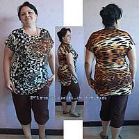 Женский летний костюм ,большие размеры (с 50 по 64 размер), фото 1