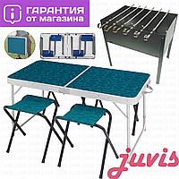 Стол столик рыбацкий для пикника складной алюминиевый,раскладной мангал-чемодан bbq барбекю grill гриль