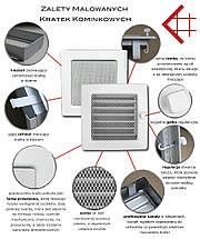 Вентиляционная решетка для камина KRATKI 17х17 см белая, фото 3