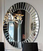 "Кругле дзеркало настінне ""Сонце"", фото 1"