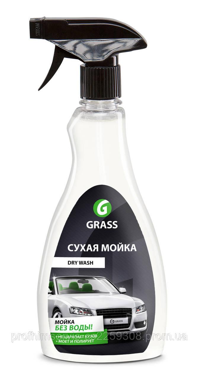 GRASS Очиститель полироль ЛКП автомобиля «Dry Wash» 0,5 л.