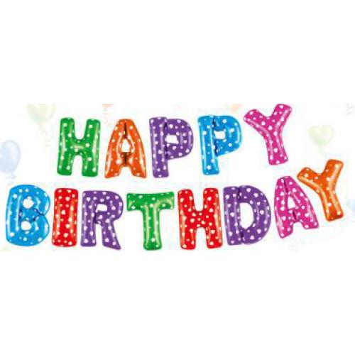 Шар фольгиррованный Happy Birthday С Днем рождения