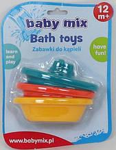 Набор игрушек для купания Baby Mix Лодочки HS-022