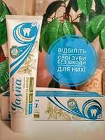 """Зубная паста """"Отбеливание и уход"""" Джерелия Jerelia,100 мл, фото 3"""
