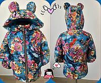 """Детская теплая куртка на синтепоне """"Микки 2"""" для девочки с ярким цветочным принтом / голубая"""