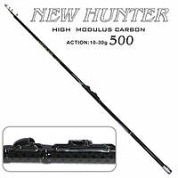 "Вудка з кiльцями ""New hunter"" карбон 5м SF24096"