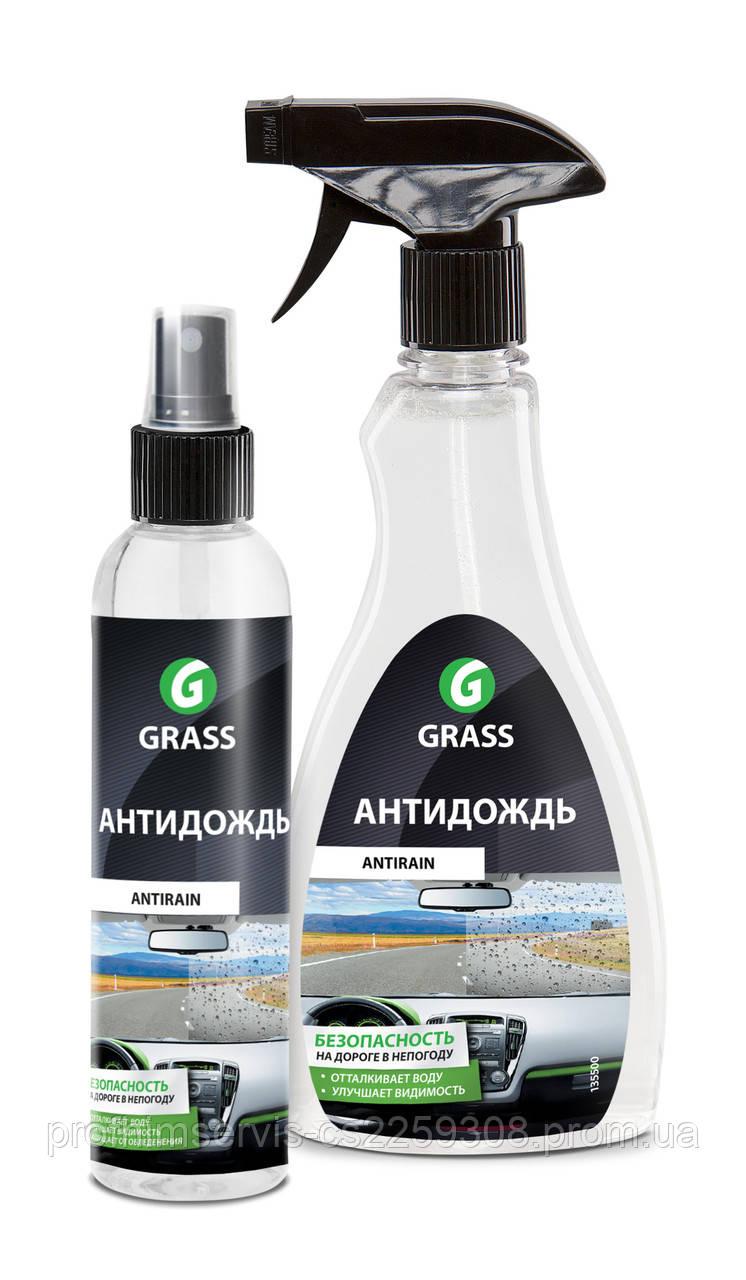 """Grass """"Антидождь"""" Специальное средство для стекол и зеркал 0,25 л."""