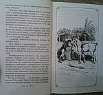 Грозовой перевал, фото 4