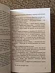Ранние дела Пуаро, фото 3