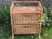 Плетёный комод из лозы на два ящика( 67*55*35 )