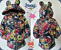 """Детская теплая куртка на синтепоне """"Микки 2"""" для девочки с ярким цветочным принтом / черная"""