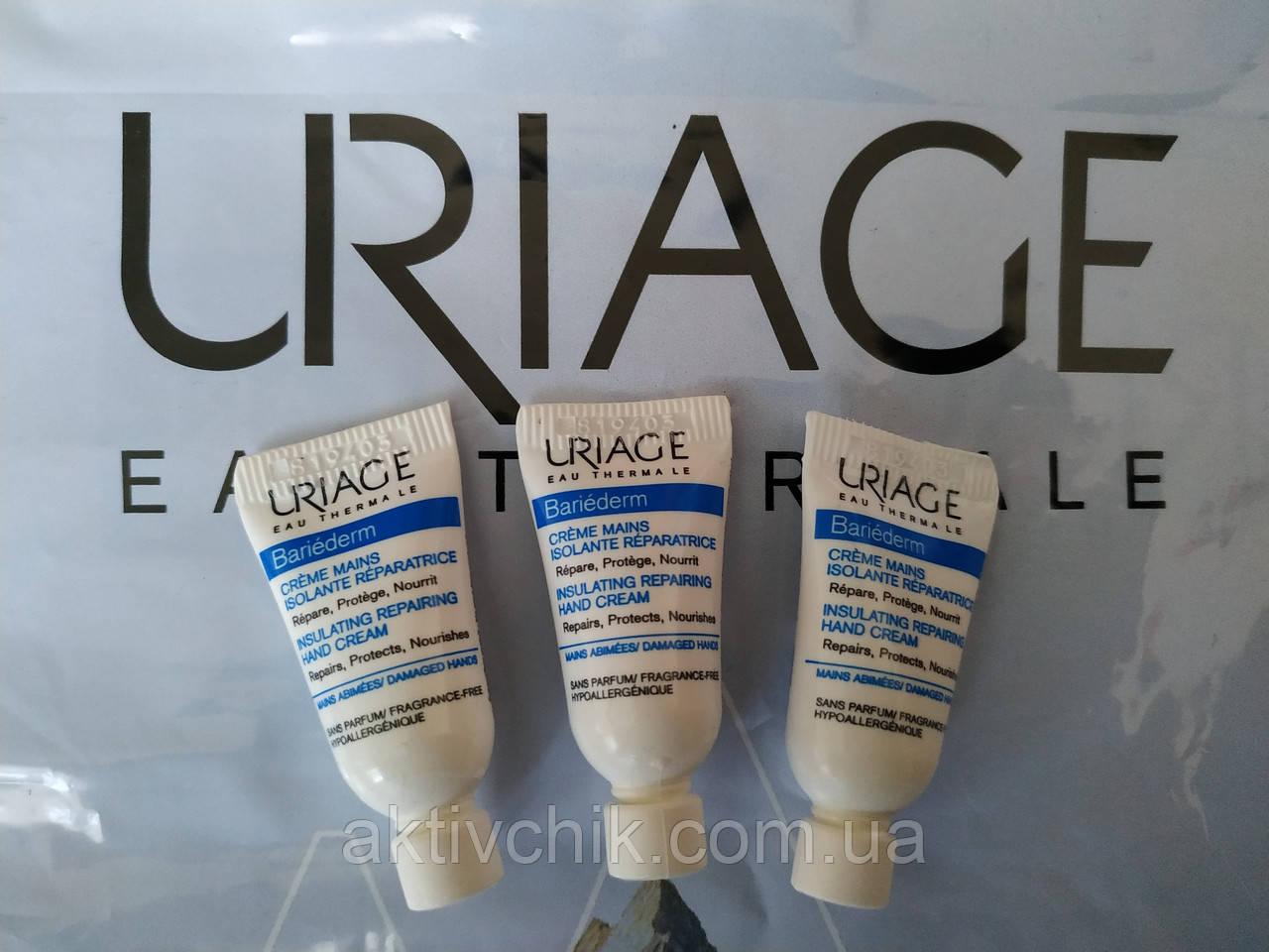 Урьяж Барьедерм крем для рук изолирующий, восстанавливающий Uriage Bariederm Creme Mains Isolante Reparatrice