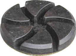 Полірувальні паді для бетонної поверхні HTG-C310