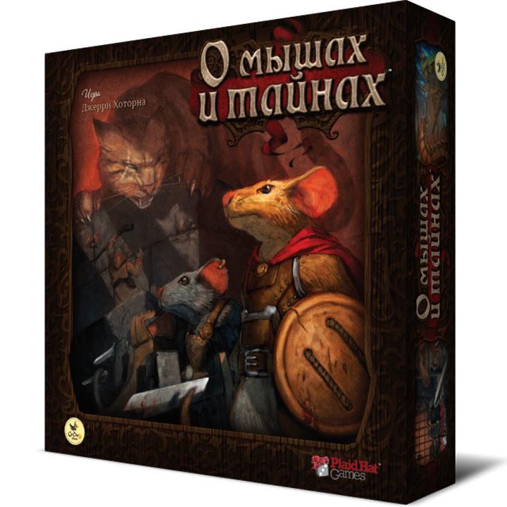 Настольная игра О мышах и тайнах
