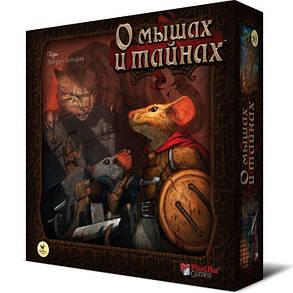 Настольная игра О мышах и тайнах, фото 2