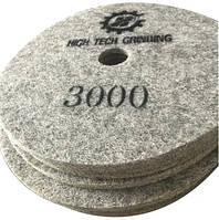 Полірувальні диски HTG-DIP-HD027