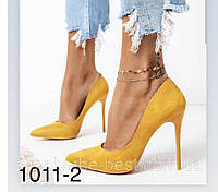 Туфлі жіночі класичні  жовті, фото 1