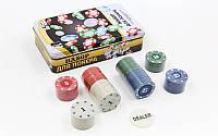 Покерный набор в металлической коробке-100 фишек 538-053 (с номиналом)