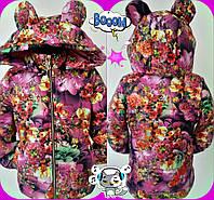 """Детская теплая куртка на синтепоне """"Микки 2"""" для девочки с ярким цветочным принтом / розовая"""