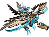 Lego Chima 70141 Крижаний планер Варді (Ледяной планер Варди) , фото 4