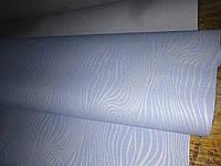 Обои Зебра 1231-03 виниловые на флизелине,длина 15 м,ширина 1.06 =5 полос по 3 м каждая